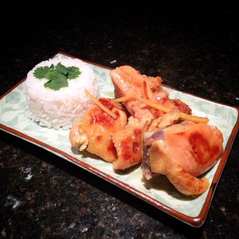 Vietnamese Ginger Chicken
